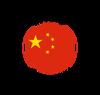 Certification pour l'accueil de la clientèle chinoise