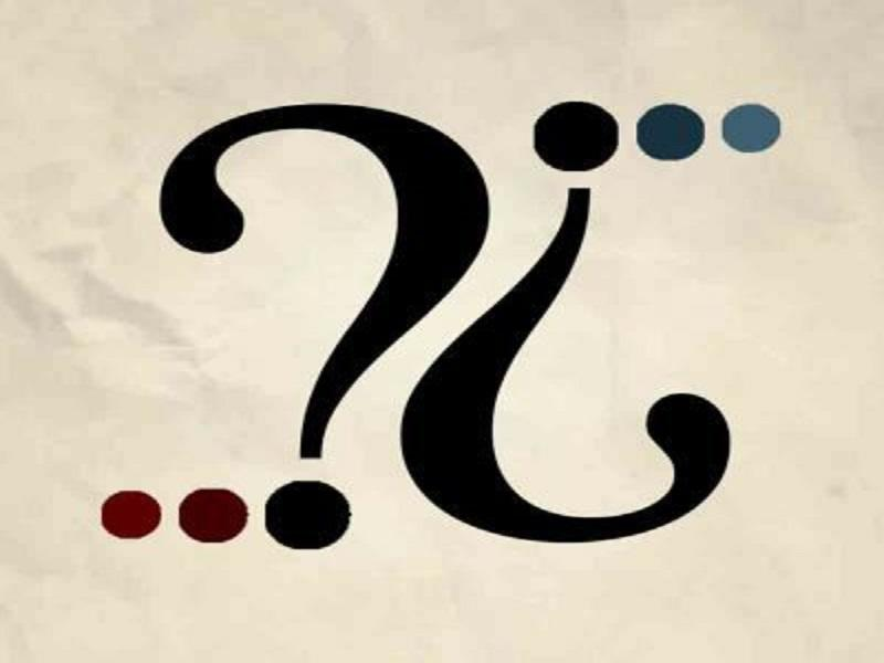Questions_d_Histoire.jpg