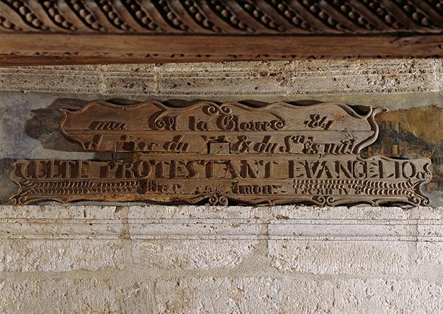 626 Talcy, cheminée salle des gardes 1 © David Bordes – Centre des monuments nationaux.jpg