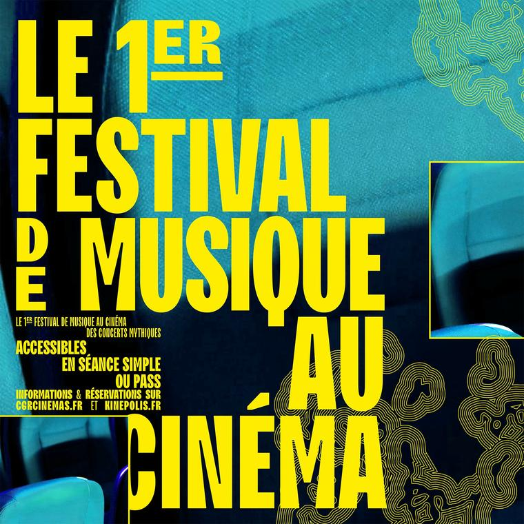 07.08.20 au 23.08.20 festival au ciné.jpg