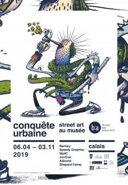 Exposition street art mba.jpg
