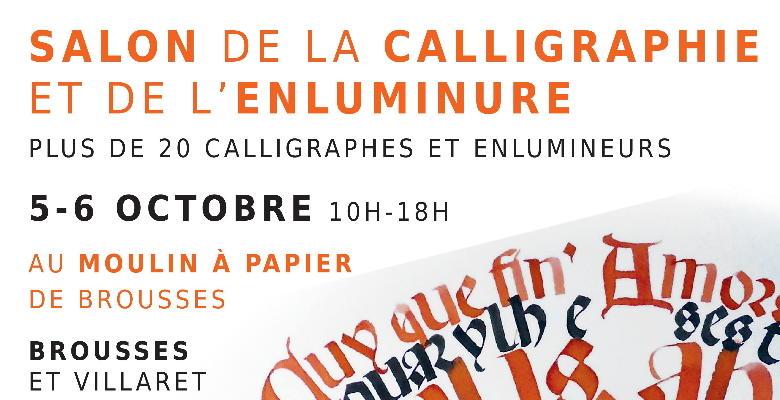salon calligraphie.jpg