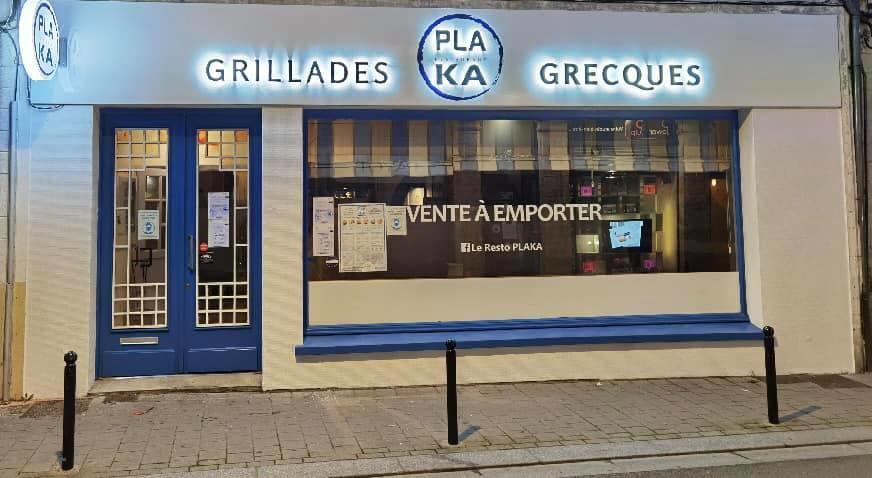plaka-facade-restaurant-valenciennes.jpg