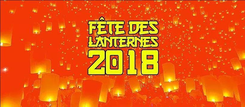 fête des lanternes 2018.JPG