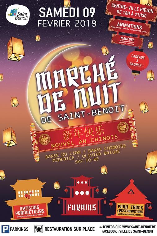 marché de nuit nouvel an chinois saint benoit.jpg