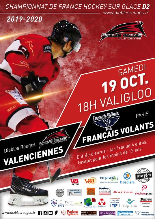 19oct-hockey-valigloo.jpg