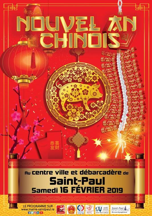 affiche nouvel an chinois saint paul.JPG