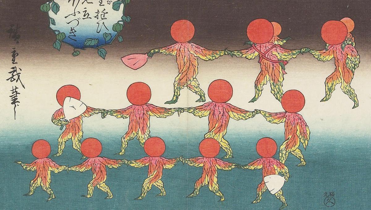 AEF Montréal-Québec-ATELIER PHILOSOPHIQUE-(c)Hiroshige copy.jpg