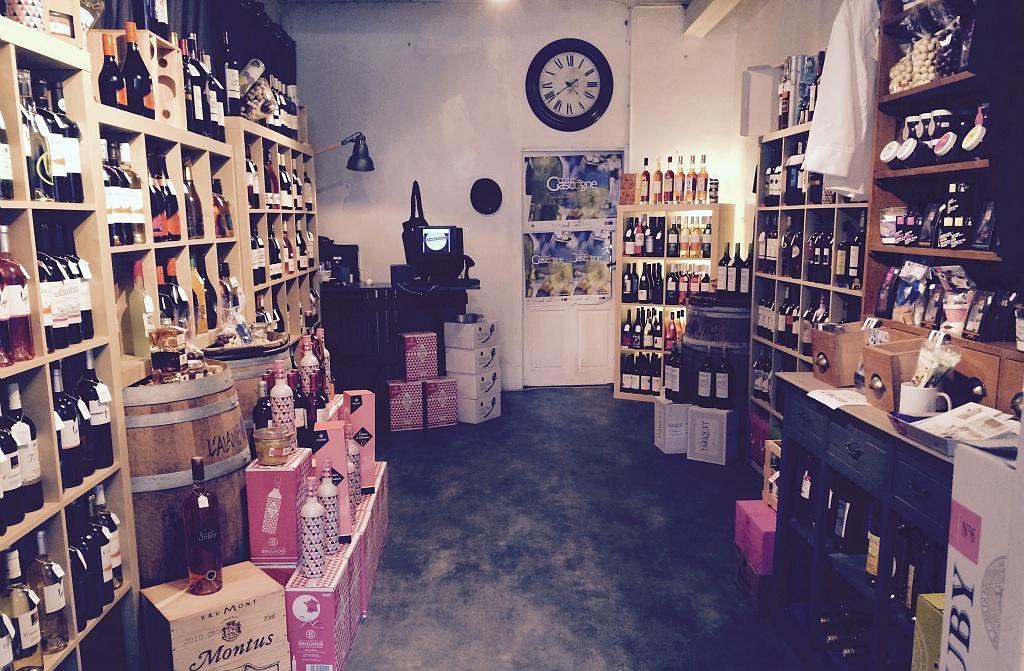 Broc & wine A L'ALAMBOUTIC