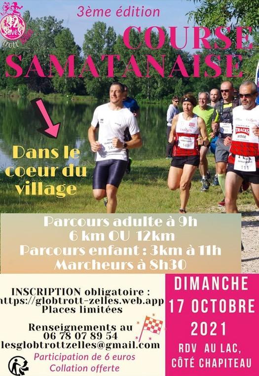 affiche course samatanaise