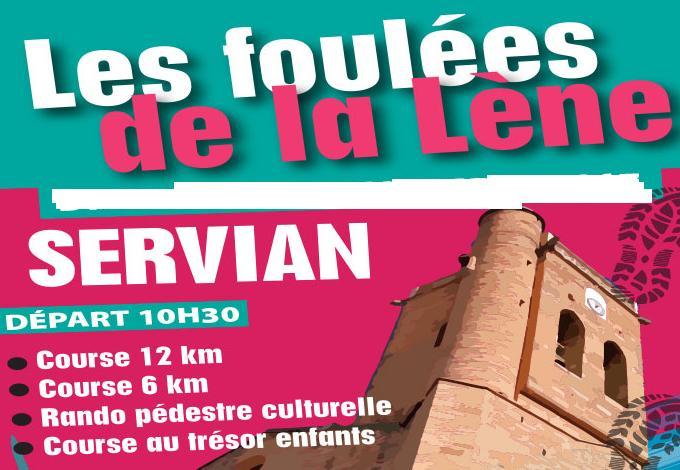 2020-11-22 LES FOULEES DE LA LENE