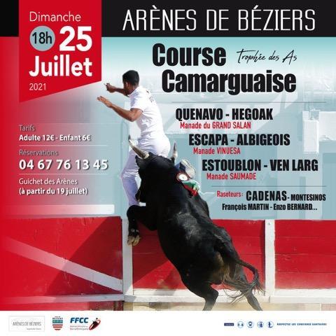 2021-07-25 Course camarguaise Béziers