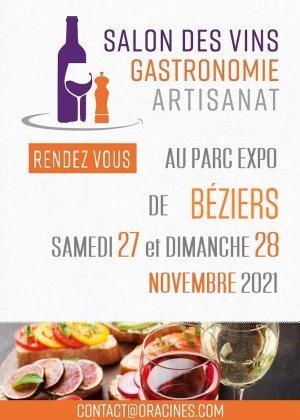 2021-11-28 Salon vin gastro et artisanat Parc Expo Béziers