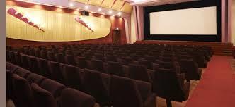Montluc cinema