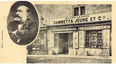 @Maison du Patrimoine - Léon Gambetta