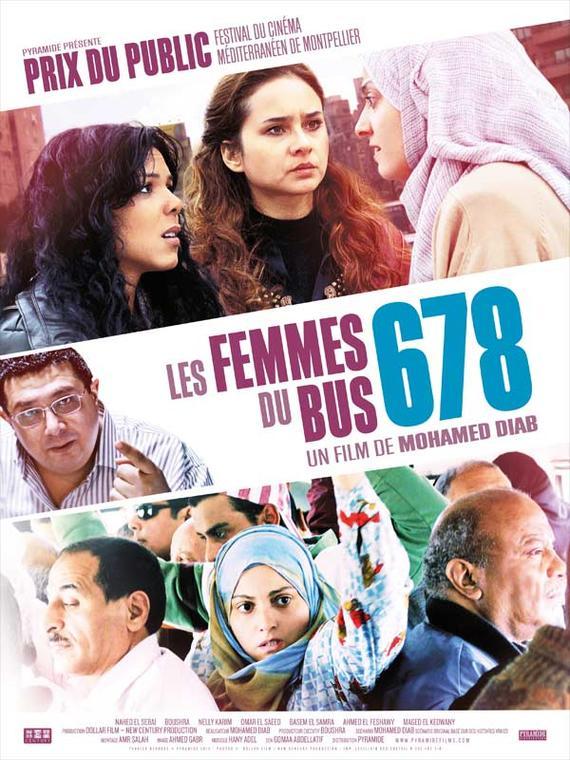 affiche ciné les femmes du bus 678