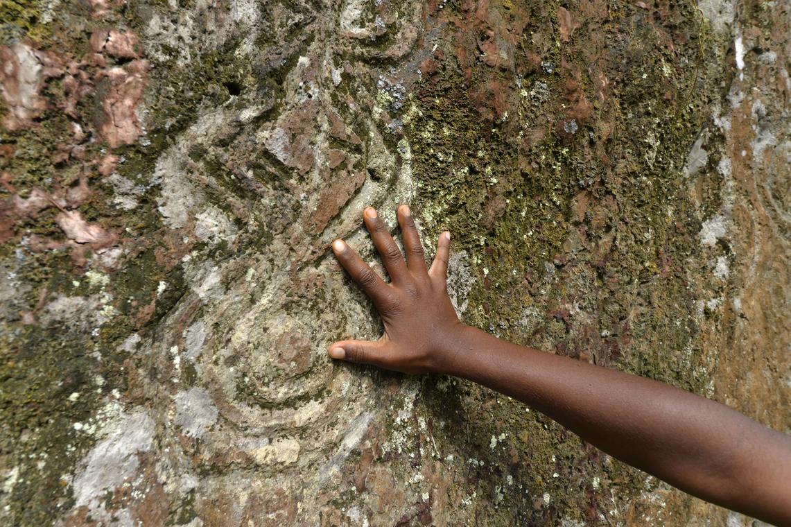 Site de pétroglyphe