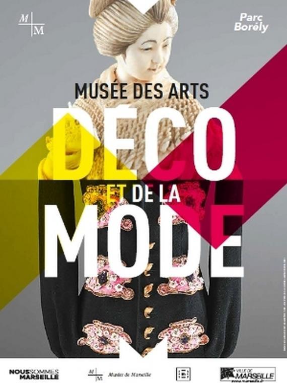 Collections permanentes - Musée des Arts décoratifs, de la Faïence et de la Mode