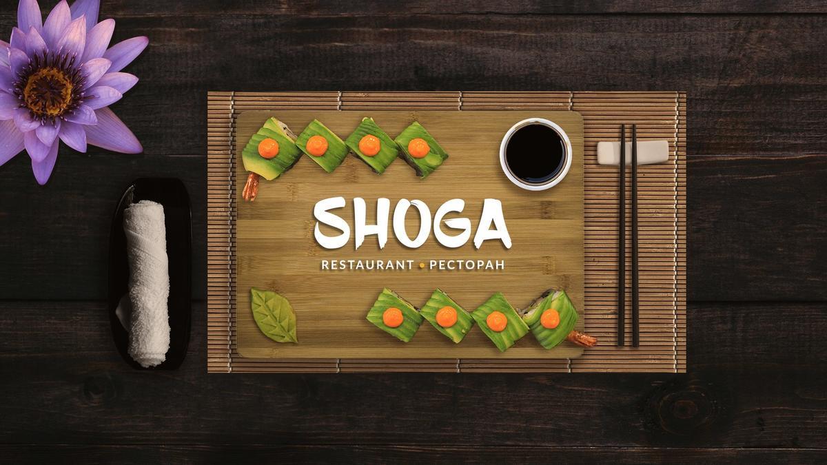 Shoga restaurant