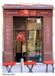 Restaurant Ko Ishi Marseille.jpg