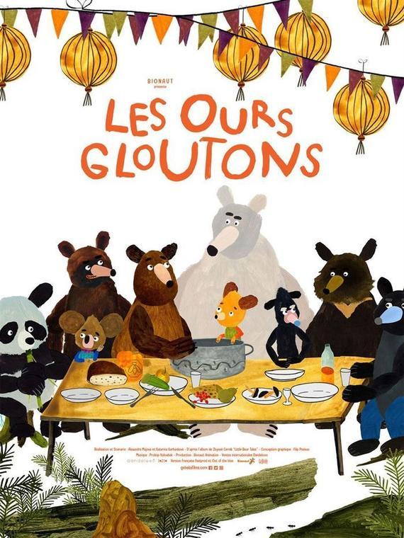1er pas au cinéma - Les Ours gloutons_1
