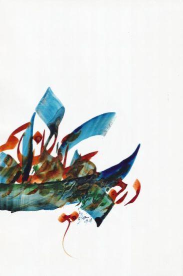 Calligraphie art