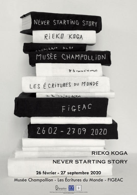 Rieko-KOGA--Never-Starting-Story