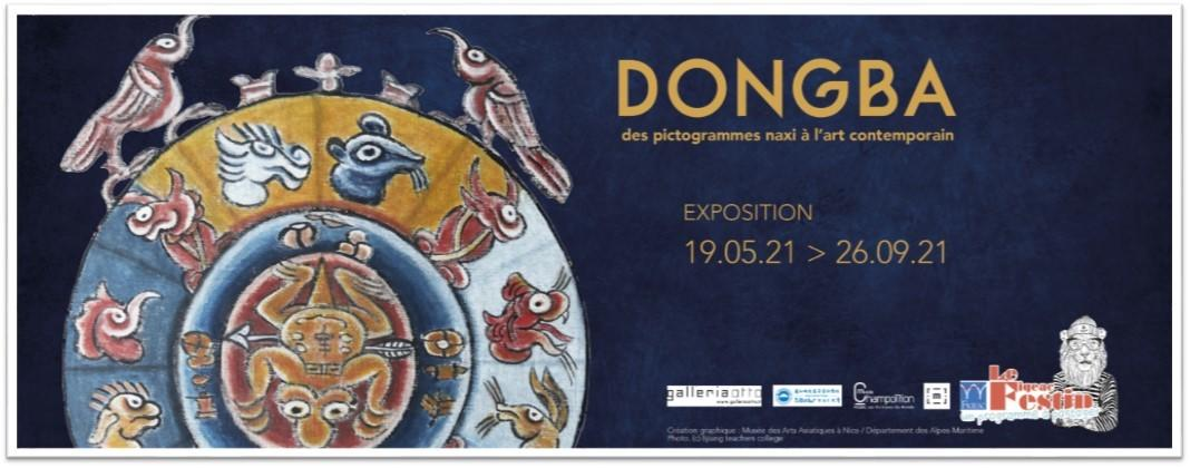 exposition Dongba