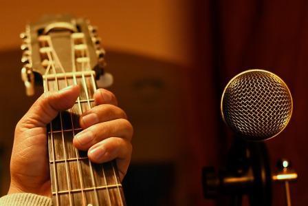 guitare micro