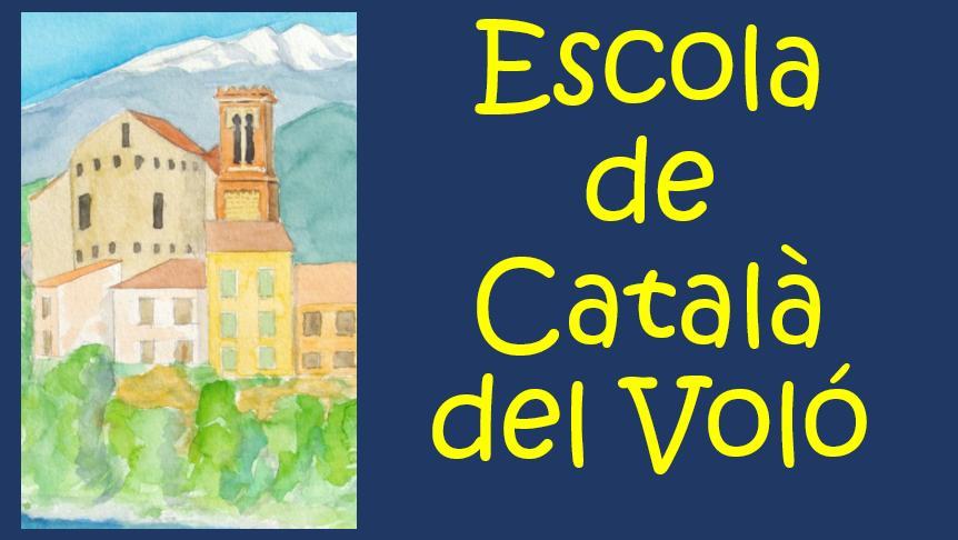 Logo Escola Català