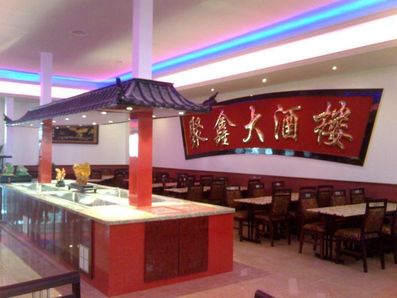 JuXin-restaurant-asiatique-Lisieux