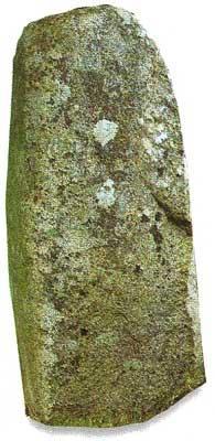 stèle fécondité
