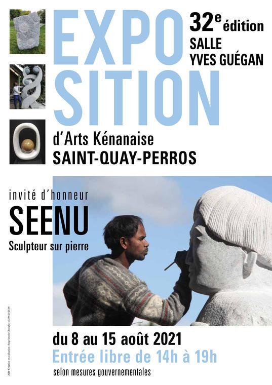 Exposition Arts Kénanaise