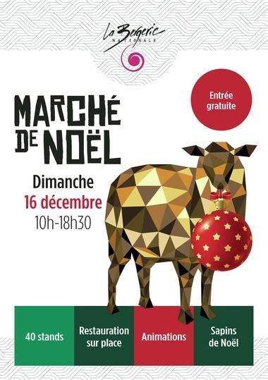 Marche-de-Noel-Bergerie-Nationale-Page-1