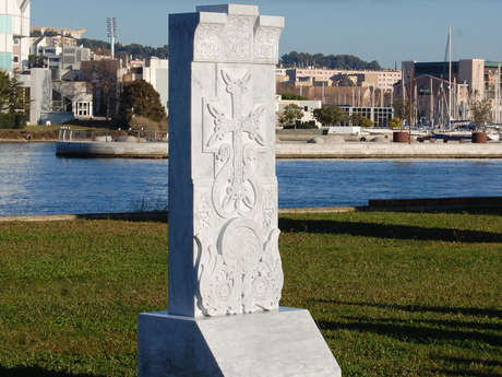 Khatchkar, croix de pierre arménienne