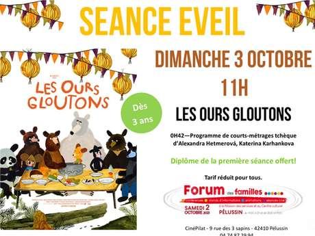 """CinéPilat - Séance Eveil """"Les Ours Glouton"""""""