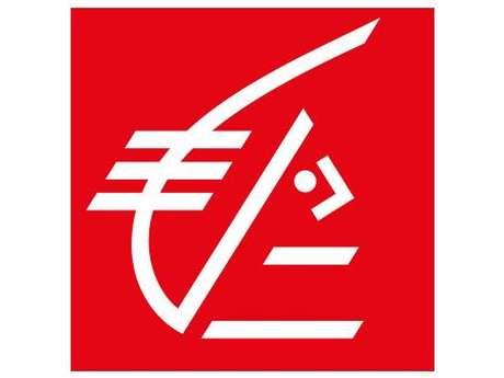 Banque et distributeur de billets  Caisse d'Epargne