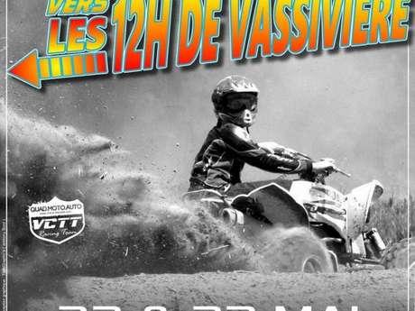Les 12h non-stop de Vassivière : endurance Quad