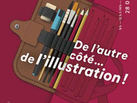 EVENEMENT - DE L'AUTRE COTE DE L'ILLUSTRATION