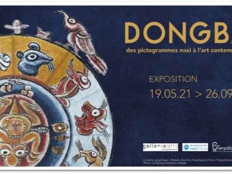 Exposition Dongba. Des Pictogrammes Naxi à l'Art Contemporain