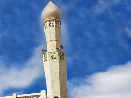 Mosquée Noor-e-Islam
