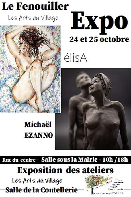 EXPO LES ARTS AU VILLAGE