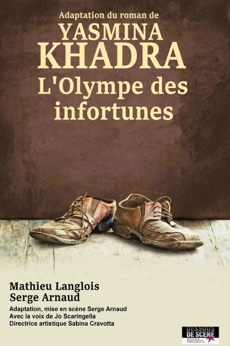 Young audience show - Chou theatre -  L'Olympe des infortunes