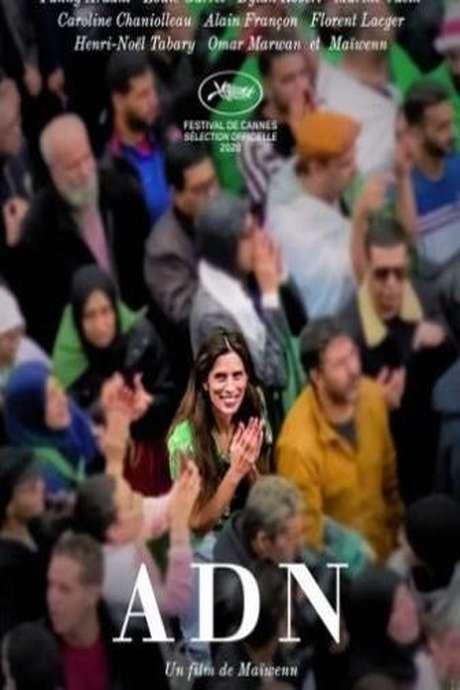Cinéma Le Lary : ADN
