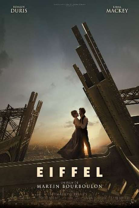 "Cinéma ""Eiffel"""