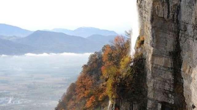 Cascade de l'Oule