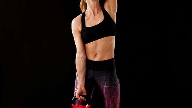 Musculation, fitness, remise en forme