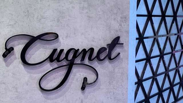 Fromagerie Cugnet