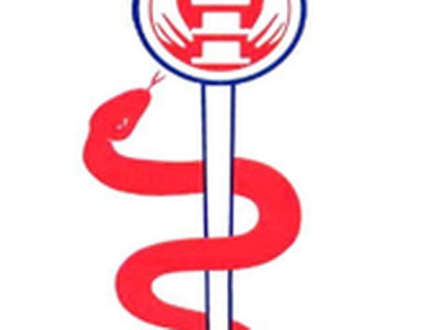 Cabinet de Kinésithérapie et d'Ostéopathie - Vincent MOÏSE