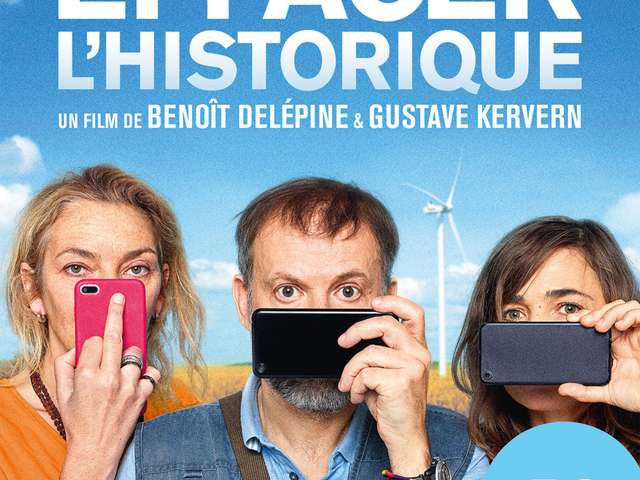 CINEMA SOUS LES ETOILES - EFFACER L'HISTORIQUE